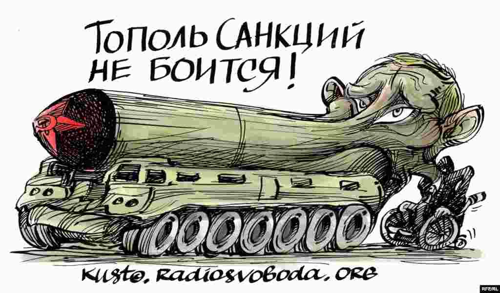 Автор:Oleksy Kustovsky Інтерв'ю з карикатуристом