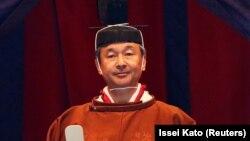 Imperator Naruhito