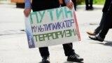 Во время акции протеста в российском городе Орле, 12 июня 2017 года