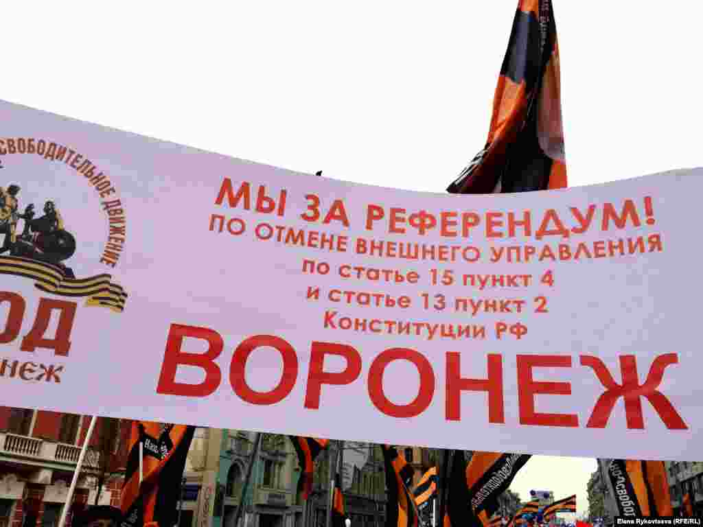 У членов НОДа из Воронежа странные инициативы