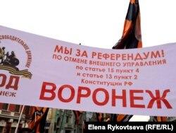 Шествие по Тверской 4 ноября
