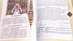 Հայ եկեղեցու պատմությունը դպրոցական ծրագրից հանելու թեման հանրային թեժ քննարկումների առանցքում է
