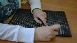 Invățînd cu alfabetul Braille