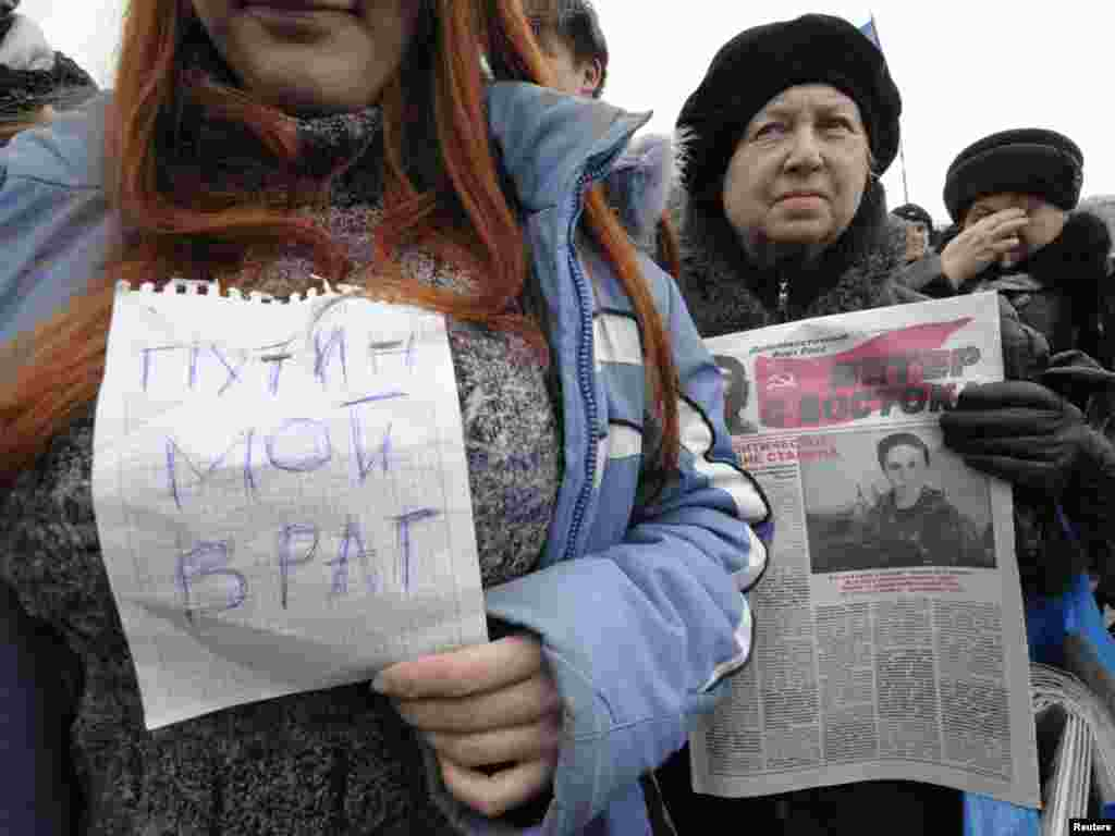 "Opposition supporters attend a rally of protest in Vladivostok. The sign reads, ""Putin Is My Enemy."""