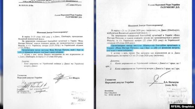 Обоє у заявах про відрядження зазначили, що Фонд Пінчука «бере на себе всі фінансові витрати, пов'язані з поїздкою»