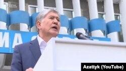 Алмазбек Атамбаев на митинге своих сторонников. Бишкек. 3 июля 2019 года.