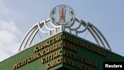 Эмблема и вывеска на здании Национального банка Казахстана в Алматы.