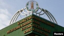 У здания Национального банка Казахстана в Алматы.