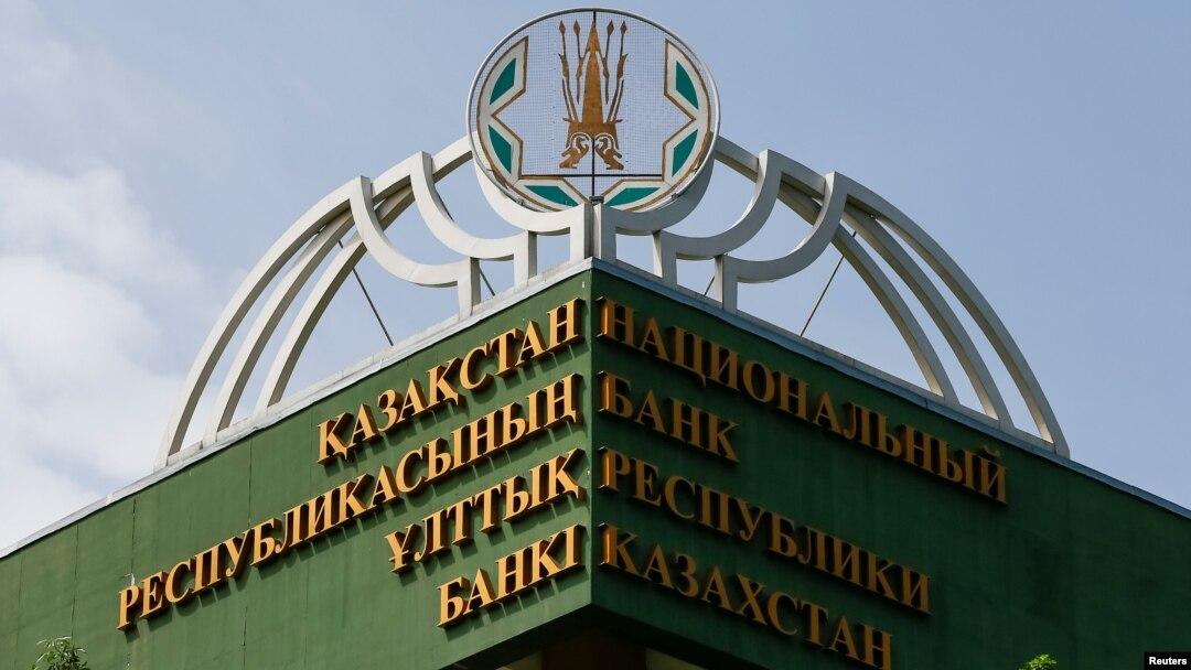 национальный кредит официальный схема метро москвы с расчетом времени 2020 москва официальный
