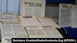 Архів Петраса Вайтєкунаса. Друковані видання демократичних організацій України 1989-1991 років