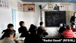 Школа в Кулябской зоне. Фото из архива