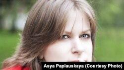 Ася Паплаўская