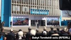 17 март куни Бишкекдаги «Медиа форум» биноси олдида ўтказилган митингда Ахси воқеаси қурбонлари хотирланди.