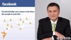 Նոր իշխանությունն արձակել է Յանուկովիչի կալանքի սանկցիա