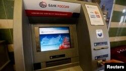 """Банкомат банка """"Россия"""" в Санкт-Петербурге."""
