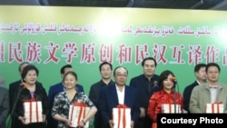 Çində bir qrup yazıçı
