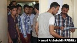 التقديم لقسم الاعلام في جامعة الموصل