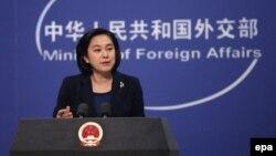 هوا چونینگ، سخنگوی وزارت امور خارجه چین