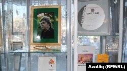 Илдар Гафиятуллин күргәзмәсе: Оренбур рәссамы истәлеге