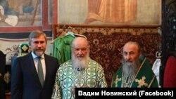 Вадим Новинський, голова РПЦ Кирило і голова УПЦ (МП) Онуфрій