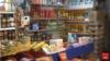 Gündəlik ərzaq malları, Bakıda mağaza, arxiv foto