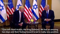 Trump Sees 'Path To Friendship' For Arab Leaders, Israel