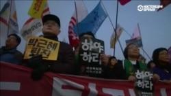 Оңтүстік Корея президентінің отставкаға кетуін талап етті