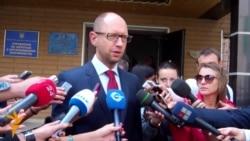 «Хто замовляв побиття народних депутатів»?