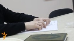 """""""Брайль системасындагы татарча китапларга ихтыяҗ юк"""""""