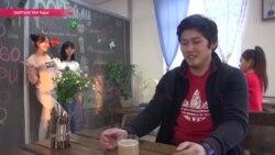 """""""Капучино у нас хорошо продается"""": молодой дипломат подсадил на кофе киргизскую провинцию"""