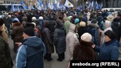 Удзельнікі мітынгу партыі «За життя!» перад Нацбанкам Украіны