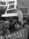 Акс аз Г.Ратушенко, АПН, соли 1989