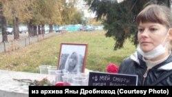 Яна Дробноход в одиночном пикете в память Ирины Славиной, Новосибирск, 5 октября 2020г.