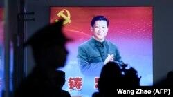Портрет президента Китая Си Цзиньпина в Пекине. 25 сентября 2019 года.