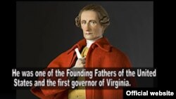 Patrick Henry , Amerika siyasətçisi, 1736 - 1799)