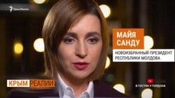 Крым «растопит лед» между Молдовой и Украиной? | Крым.Реалии ТВ (видео)