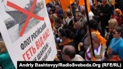 З'їзд партії «Наша Україна» під стінами парламенту, Київ, 27 квітня 2011 року. Учасники акції закликають до денонсації «харківських угод» та зміни нинішнього політичного режиму