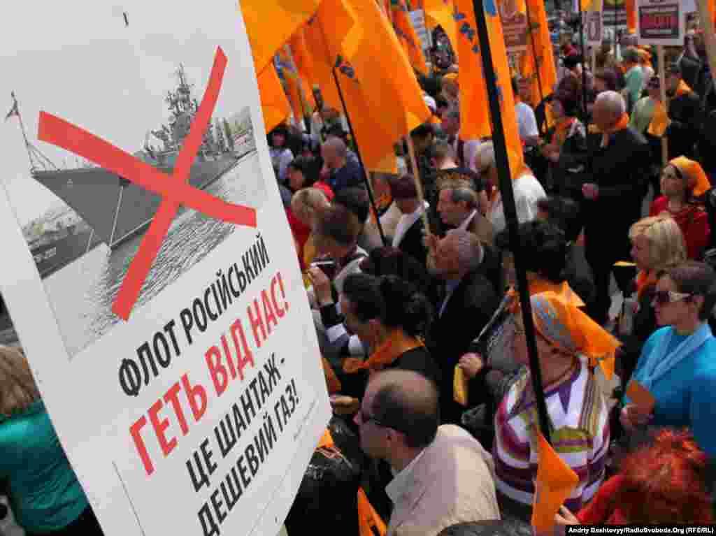 Члени та прихильники партії «Наша Україна» провели акцію на підтримку денонсації «харківських угод» та газової угоди 2009 року з Росією.