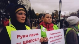 Протесты против строительства полигона на Шиесе