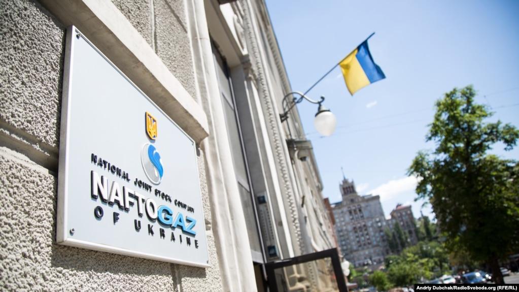Resultado de imagem para Naftogaz