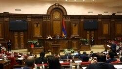 Շուրջ կես տարի Հայաստանում գործող ռազմական դրությունը վերացվեց