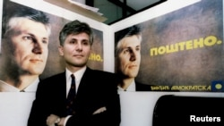 Serbia Marks 10 Years Since Assassination Of Zoran Djindjic