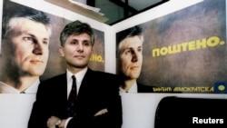 Zoran Đinđić, ubijeni premijer Srbije