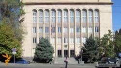ՍԴ-ն վաղը կքննարկի առանց դատարանի որոշման հաշիվների սառեցման դեմ հայցը ընդունելու հարցը