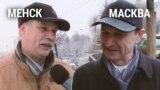 «У іх усё ёсьць, нават Лукашэнка». Расейцы і беларусы віншуюць з Новым годам