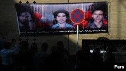 مراسم سومین سالگرد کشته شدن سه تن از قربانیان بازداشتگاه کهریزک.