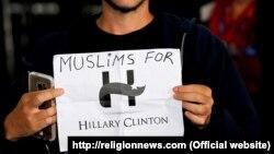 Müsəlman seçicilərin 86 faizi Hillary Clinton-a səs verməyi düşünür