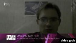 Maksim Kruglov, mart 2017