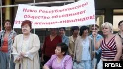 """Женщины-инвалиды из общественного объединения """"Биби-ана"""" протестуют против передачи их здания компании «Меркурий». Алматы, 27 августа 2008 года."""