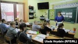 Заняткі ў «Польскай школе», ілюстрацыйнае фота.